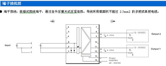 电路 电路图 电子 原理图 560_223